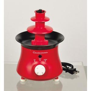 リトルリッチ電気チョコレートファウンテン(S)D-309 kpmart