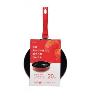 エナメルトマトフライパン フッ素加工IH対応フライパン20cm HB-2121 kpmart