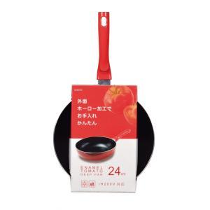 エナメルトマトフライパン フッ素加工IH対応深型フライパン24cm kpmart