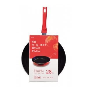 エナメルトマトフライパン フッ素加工IH対応フライパン28cm HB-2125 kpmart