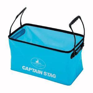 CAPTAIN STAG【キャプテンスタッグ】EVAマルチ角型バッグ55(ブルー) M-1787|kpmart