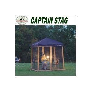 CAPTAIN STAG【キャプテンスタッグ】  スピーディー 200UV用スクリーンパネル kpmart