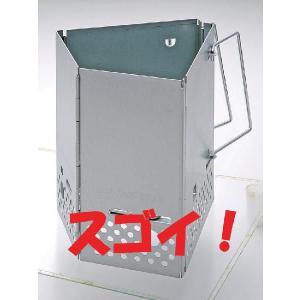 CAPTAIN STAG【キャプテンスタッグ】炭焼き名人 FD火起し器 M-6638|kpmart