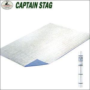 キャプテンスタッグ シルバーキャンピングマットLL M-7951|kpmart