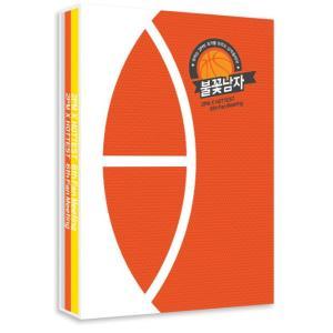 2PM X HOTTEST 6th FAN MEETING DVD(2DVD+Photobook、限定盤) kpopbokujostore