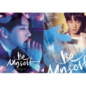 ファン・チヨル 2ND Mini Album [Be Myself](ランダムカバー)|kpopbokujostore