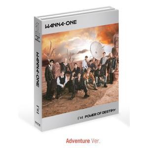 WANNA ONE、1st Full Album [1 11=1 (POWER OF DESTINY)](Adventure ver.)|kpopbokujostore