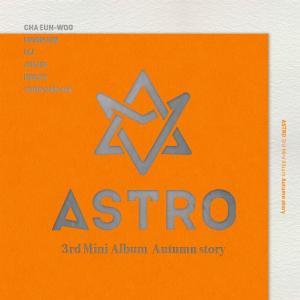 ASTRO、3rd Mini Album_[Autumn story](Orangeバージョン)