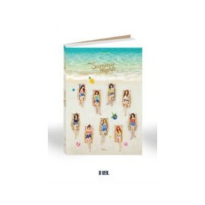 TWICE 2nd SUMMER SPECIAL ALBUM(B Ver.)
