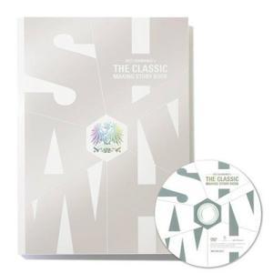 2013 SHINHWA's THE CLASSIC MAKING STORY BOOK [BOOK+DVD]|kpopbokujostore