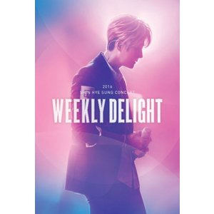 2016 SHIN HYE SUNG CONCERT WEEKLY DELIGHT DVD(2DVD+SPECIAL PHOTOBOOK)|kpopbokujostore