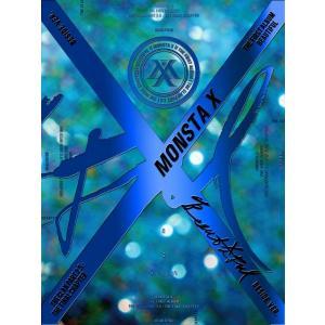 MONSTA X、1st Full Album_[BEAUTIFUL - Beside(Unit Ver.)] kpopbokujostore