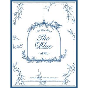 APRIL 5th Mini Album [The Blue] kpopbokujostore