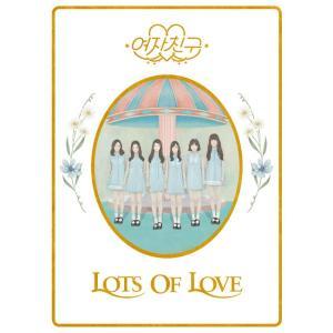 GFRIEND、1st Full Album_[LOL](Lots of Love Ver.)|kpopbokujostore