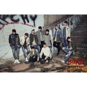 UP10TION、5th Mini Album_[BURST] kpopbokujostore