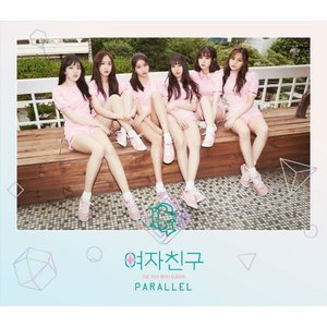 GFRIEND_5th Mini Album_[PARALLEL](WHISPER Ver.)|kpopbokujostore