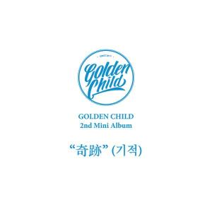 Golden Child 2nd Mini Album [奇跡](ランダムカバー)|kpopbokujostore