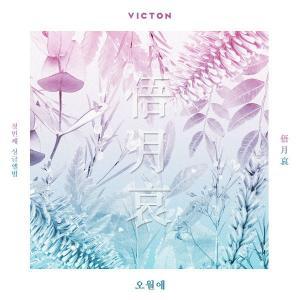 VICTON 1st Single Album [ゴ(にんべんに吾)月哀]|kpopbokujostore