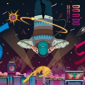 イ・ホンギ(FTISLAND)_2nd Mini Album [DO n DO]|kpopbokujostore