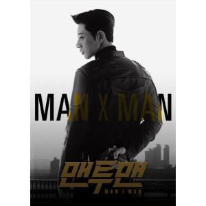 OST_[MAN X MAN](Special Album)|kpopbokujostore
