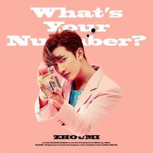 ZHOUMI(チョウミ、Super Junior-M)、2nd Mini Album_[What's Your Number?] kpopbokujostore