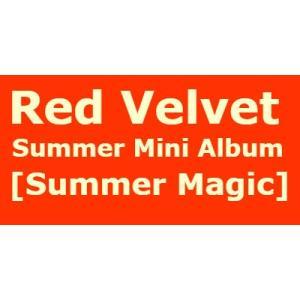 Red Velvet Summer Mini Album [Summer Magic] kpopbokujostore