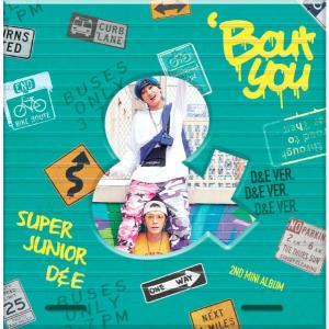 Super Junior-D&E 2nd Mini Album [Bout You](D&E Ver.)|kpopbokujostore