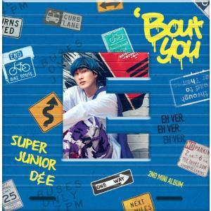 Super Junior-D&E 2nd Mini Album [Bout You](ウンヒョク Ver.)|kpopbokujostore