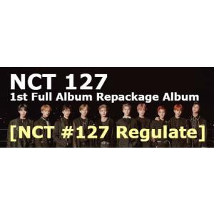 NCT 127_1st Full Album Repackage Album [NCT #127 Regulate](ランダムカバー)|kpopbokujostore