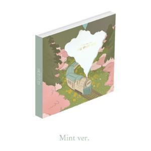 キュヒョン(スーパージュニア)Single Album [あなたに会いに行く](Mint Ver.)|kpopbokujostore