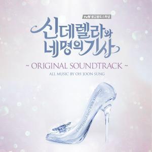 OST、シンデレラと4人の騎士(2CD)|kpopbokujostore