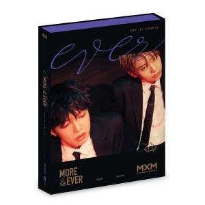 MXM(BRANDNEWBOYS) 1st Full Album [MORE THAN EVER](EVER Ver.)|kpopbokujostore