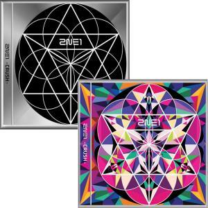 2NE1 Crush Vol.2 (ランダムカバーバージョン...
