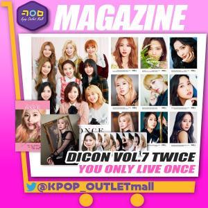 【数量限定予約/メンバー選択可】 TWICE 韓国雑誌 【 Dicon vol.7 You only...