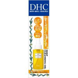 DHC 薬用ディープクレンジングオイル(SS)