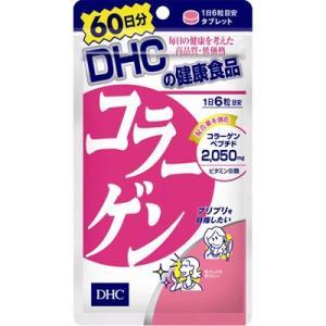 【DHC サプリメントDHC コラーゲン 60日分 360粒 ●魚由来のコラーゲンペプチドに、美容を...