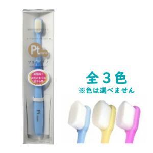 バイオエポック Pt nano プラチナナノ manmou 歯ブラシ ※カラーは選べません|kport