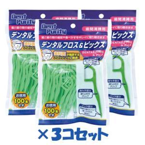リースリング デンタルフロス&ピック お得用 100本 × 3袋セット|kport