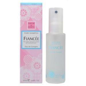 【ボディミスト】フィアンセ ボディミスト ピュアシャンプー 50ml ●シャンプーのような優しい香り...