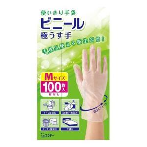 エステー 使い切りビニール手袋 極うす手 半透明Mサイズ 100枚入|kport