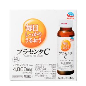 【数量限定】アース製薬 毎日しっかりうるおう プラセンタCドリンク 50ml×3本|kport