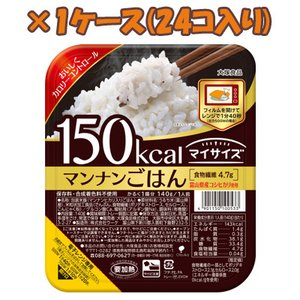 【ケース販売!】大塚食品 マイサイズ マンナ...の関連商品10
