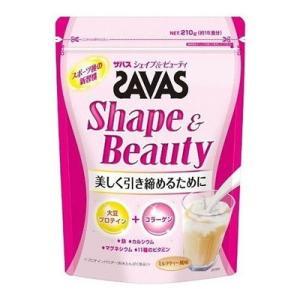 明治製菓ザバス(SAVAS)シェイプ&ビューティー ミルクティー風味 210g