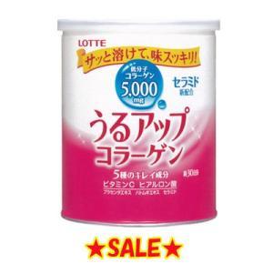 【SALE!】ロッテ うるアップコラーゲンパウダー缶 198g (30日分)...