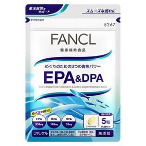 ファンケルEPA&DPA約30日分(150粒)