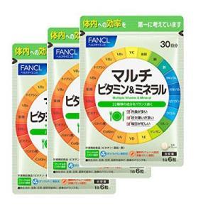 【ゆうパケット】ファンケルマルチビタミン&ミネラル約90日分(180粒×3袋)【ポストにお届け】|kport