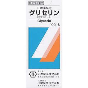 【送料無料】【第2類医薬品】大洋製薬 グリセリン 100ml