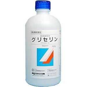 【送料無料】【第2類医薬品】大洋製薬 グリセリン 500g