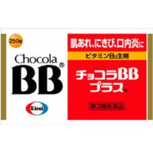 【送料無料】エーザイ チョコラBBプラス 250錠