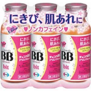 【送料無料】エーザイ チョコラドリンクビット 50mlX3